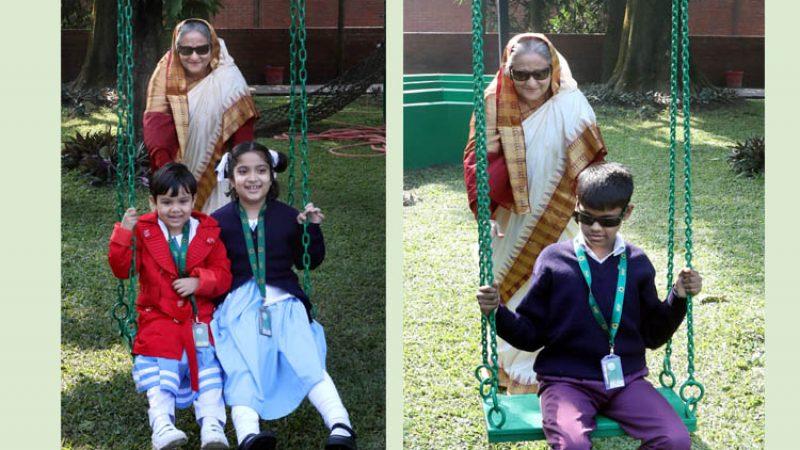 শিশুরাও উপভোগ করেছে প্রধানমন্ত্রীর স্নেহ ।। This is Sheikh Hasina