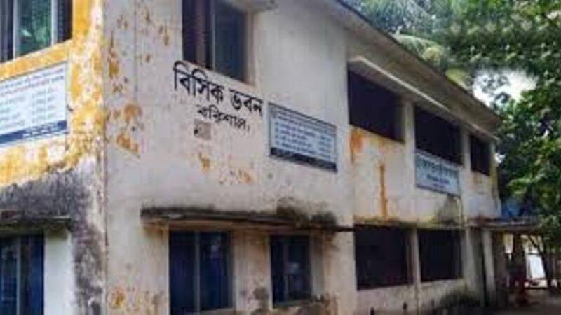 বরিশালে বাণিজ্যিক প্রতিষ্ঠানে নাশকতার পরিকল্পনা