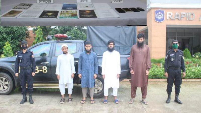 বরিশাল র্যাব-৮'র অভিযানে ঢাকা থেকে জেএমবির ৪ সদস্য গ্রেফতার