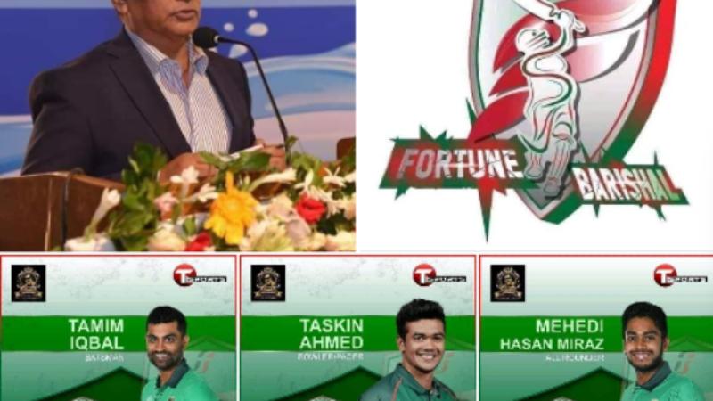 ঢকায় T20 ক্রিকেট'র লোগো উন্মোচন করবেন প্রতিমন্ত্রী জাহিদ ফারুক