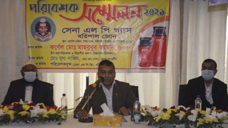 বরিশালে 'সেনা এলপি গ্যাসের'পরিবেশক সম্মেলন অনুষ্ঠিত