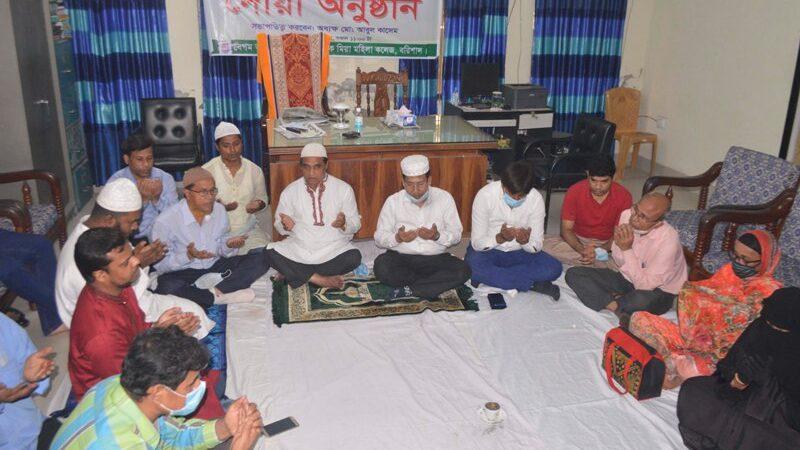 বরিশালে আনোয়ার হোসেন মঞ্জু'র সুস্বাস্থ্য কামনায় দোয়া-মোনাজাত অনুষ্ঠিত