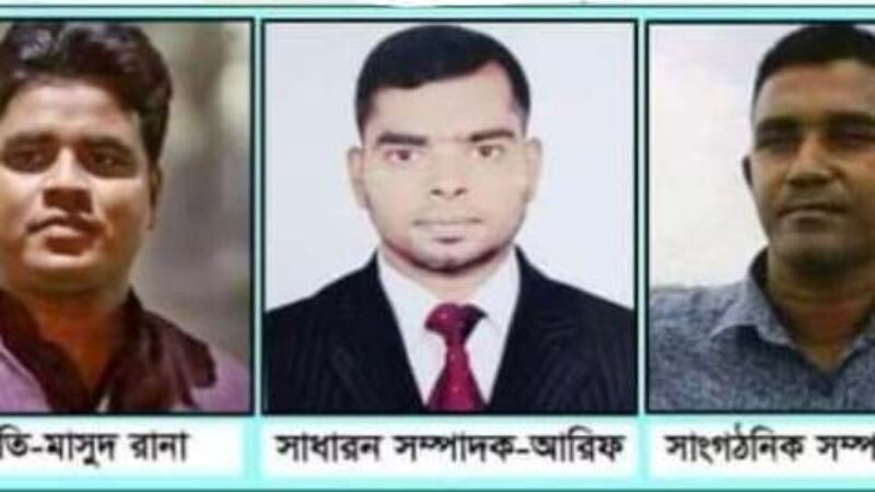 বরিশালে সাংবাদিক নির্যাতন প্রতিরোধ কমিটি গঠন